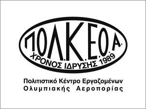 polkeoa_anakinosi