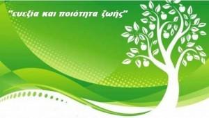 logo_poiotita