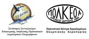 koino_deltio