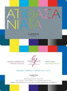 atithasa_niata