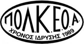 polkeoa_only
