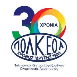 Logo_30xronia_3_A